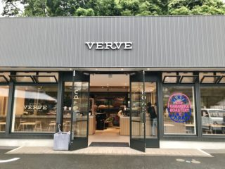 【ヴァーヴコーヒー北鎌倉】ロースタリー&カフェが2020年6月オープン!